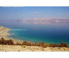 Экскурсионный тур в Израиль с Отдыхом на Средиземном море! - 590$