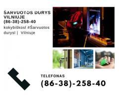 Sarvuotos durys Vilniuje 863825840